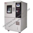 Fast Temperaturechange Test Machine