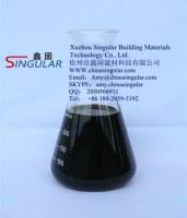 CHINA SINGULAR Plastic-retaining Agent
