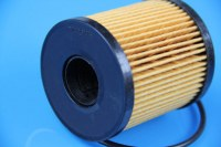 Oil filter for car-jieyu oil filter for car-the oil filter for car approved by the Euro...