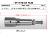Plunger Assys M002 60.1111074-31