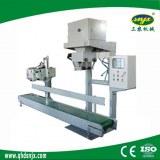 Fertilizer Automatic Quantitative Packing Machine