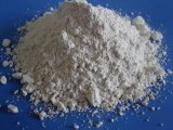 Shell nano powder