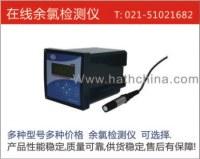 CL820 analizador de cloro en el