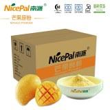 Mango powder fruit juice powder for beverage