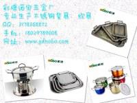 Proveedor de utensilios de cocina