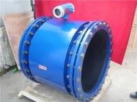 High accuracy electromagnetic flow meter water flow meter magnetic flowmeter