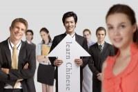 Learn Chinese Mandarin in 48 Hours - Beginner to Skillful