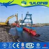 Julong professionnel 4-10 pouces jet aspiration drague