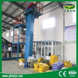 Bulk Blending Granule Fertilizer Mixing Equipment