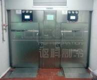 Allcold Fast Cooling Speed Cooked Food Vacuum Cooling Machine