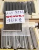 Approvisionnement pelle Komatsu EVAPORATOR ASSEMBLY