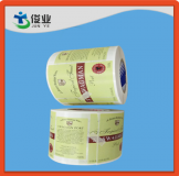 Self-Adhesive Sticker in Roll