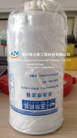 XCMG spare parts-loader- LW300F-fuel sedimentor-B7604-1105200