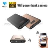 Hidden Wireless Power Bank Cámara espía Long Full HD Recording Time