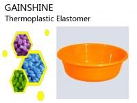 Antiskid Thermoplastic Elastomer for Plastic basin