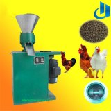2015 new first class and high quality poultry feed pellet mill
