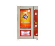 XY Touch Screen Vending Machine