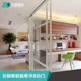 Puertas de madera / Puertas de aluminio / Puertas de vidrio