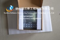 XCMG spare parts-excavator-EXEGXCMG470C-10-Electronic monitor