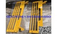 Approvisionnement pelle Komatsu FRAME 207-54-72120