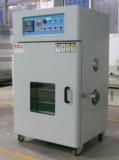 Hi-Temp Vacuum Oven