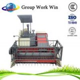 Agricultural Grain Combine Harvester