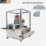 Latest Model Popular Facial Mask Folding&Packing Machine