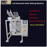 Full Automatic Mask Making Machine