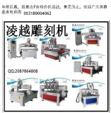 Specifications of 1325 cnc router for wood carving