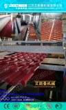 Tuile de toiture en plastique de style royal de PVC / tuile de toit de résine synthétiq...