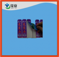 Vinyl Adhesive Sticker with Barcode