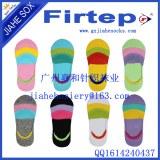 Anti-slip Verano no show calcetines de corte bajo calcetines invisibles