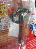 Pencil nozzle 2927, RE48786 for John Deere