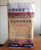 Sell Kraft paper valve bag