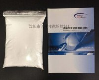 Low Molecular Weight Plastic King Teflon Ptfe Micro Powder