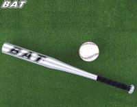 25 Inch Youth Aluminum Alloy Baseball Bats