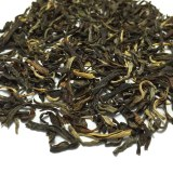 Organic Yellow Tea