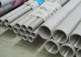317L welded stainless steel pipe/317L seamless stainless steel pipe