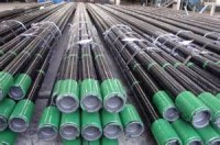 2015 hot sale 41/2inch tubing