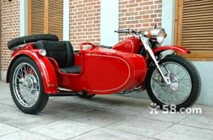 24hp Red Changjiang750cc Sidecar Motorcycle