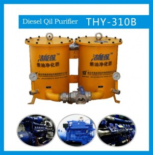 Professional and efficient diesel oil purifier