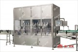 High Speed Inline Oil Filling Machine