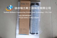 XCMG spare parts-excavator-KNL-01301-Inside the Air filter