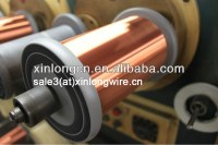 Self Bonding Enameled Copper Wires
