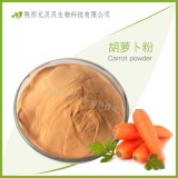 Wholesales 100% organic flavor soluble carrot juice powder extract