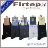 Los hombres personalizados de algodon negocio calcetines hombres calcetines de vestir de calidad...