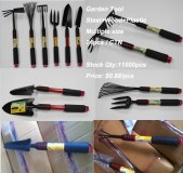 Garden Tool - Stocklots