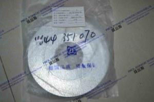 XCMG ZL60G- 4644 152- Piston-150-4644 351 070