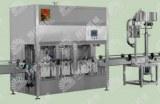 380ml--6l Small Capacity Oil Filling Machine