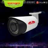 HD onvif P2P 2.4MP luz de las estrellas CCTV suministro de la cámara IP